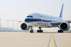 China Southern B777 freighter