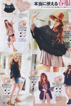 ekiBlog.com: Popsister 6/2011 mag scans *pic heavy*