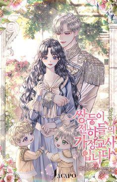 Romantic Anime Couples, Romantic Manga, Cute Anime Couples, Manga Couple, Anime Love Couple, Anime Couples Manga, Otaku Anime, Manga Anime, Anime Art