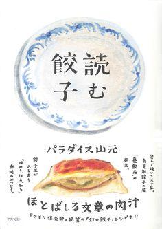 http://d.hatena.ne.jp/aspectdigitalmedia/comment/20120202/1328171360