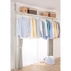 ニトリの洋服ラックが便利すぎ。省スペースでもバッチリ収納できる♪