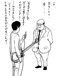 #サラリーマン山崎シゲルシーズン3 vol.27