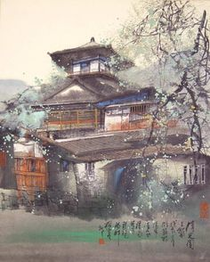 Liu Maoshan (b1942, native of Suzhou, Jiangsu Province, China)