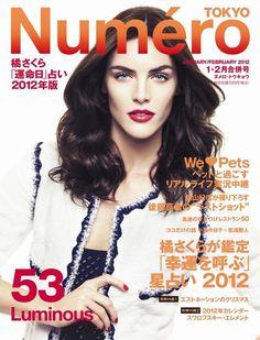 Numéro Tokyo 53 January/February 2012 - Hilary Rhoda