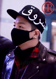 Taeyang at Incheon Airport (140212)