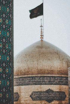 Imam Reza, Imam Hussain, Karbala Video, Karbala Photography, Islamic Posters, Islamic Art Calligraphy, Islamic Pictures, Wallpaper Backgrounds, Anime Art