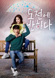 ⭐️ Falling For Challenge - Watched this because of Xiumin ❤️ Very short mini drama. Story ended a little flat to me. There're some funny moments. And the little 7 year old Seol Hee was fantastic! Her crying scene left me dehydrated. Lol I guess I really would only recommend this to Exo fans.- Jodie M.