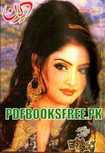 Kiran Digest April 2014 Pdf Free Download
