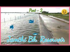 (Part-2) Jamthi Bk. Reservoir    जामठी धरण    जामठी जलाशय - YouTube
