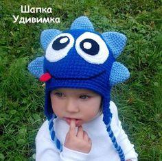 Шапка Синий Динозаврик - динозаврик,шапка крючком,теплая шапка,зимняя шапка