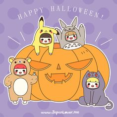 In Japan, Halloween is celebrated for almost the whole month! There are Halloween decorations and people walking in kawaii-kowai outfits everywhere, even as early as the end of September!  Let's join...