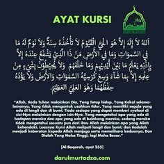 Al-Baqarah. Islamic Inspirational Quotes, Islamic Quotes, Surah Al Quran, Ayatul Kursi, Doa Islam, Allah, Pray, Education, Deen
