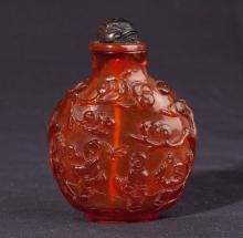 Chinese Snuff Bottles for sale at online auctions | Invaluable