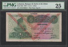 LEBANON 1 LIVRE 1980 UNC UNC But aUNC P-61