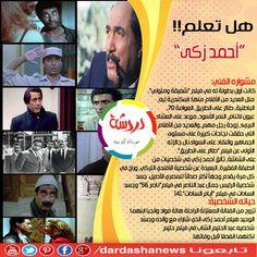 https://www.facebook.com/dardashanews/photos/pb.922941104418538.-2207520000.1432482871./957997090912939/?type=1