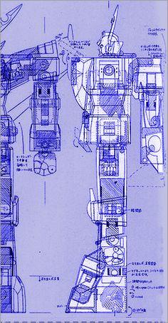超合金魂GX-61最強機器人大王者 バンダイ 超合金魂 GX-61最強ロボ ダイオージャ Bandai Soul of Chogokin GX-61 Saikyo Robo Daioja