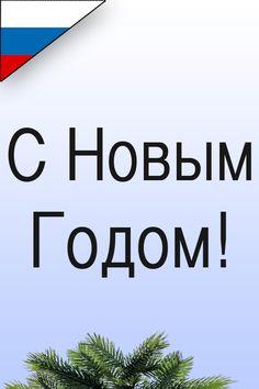 #СНовымГодом от ArthurL!)  http://arrthurl.jimdo.com/с-новым-годом/
