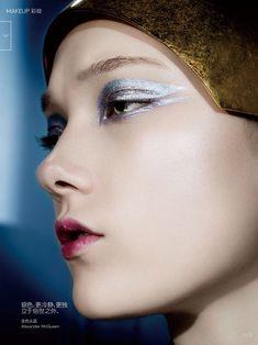 51.pngYumi-Lambert-for-Vogue-China-June-2014-5.png