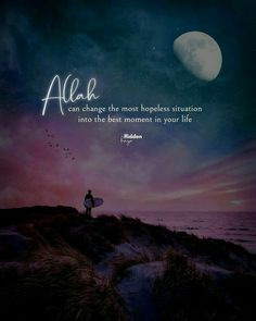 Beautiful Quotes About Allah, Quran Quotes Love, Islamic Love Quotes, Bff Quotes, Islamic Inspirational Quotes, Romantic Love Quotes, Good Life Quotes, Inspirational Quotes Wallpapers, Islamic Quotes Wallpaper