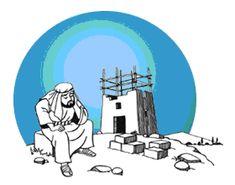 """Lucas 14:28 """"Porque ¿quién de vosotros, queriendo edificar una torre, no se sienta primero y calcula los gastos, a ver si tiene lo que necesita para acabarla?"""""""