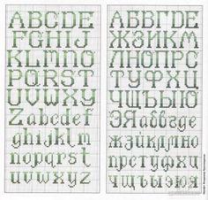 Cyrillic alphabet / Gallery.ru / Фото #48 - Алфавит - irinika