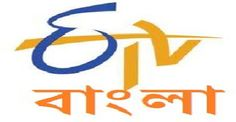 ETV Bangla is a regional Bengali channel. It airs some of the most loved entertainment series like Maa Durga, Byomkesh, Hoyto Tomari Jonno, Soubhagyobati, and the hit of yesteryears Rojgere Ginni. Watch ETV Bangla News Live Streaming on Yupptv India with best HD. Watch and Enjoy. Tv Live Online, Online Tv Channels, Bangla News, Durga, Live Tv, Regional, Entertainment, India, Watch