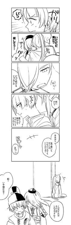 http://www.pixiv.net/member_illust.php?mode=manga&illust_id=52165545