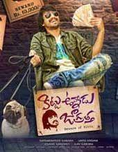 Kittu Unnadu Jagratha 2017 Telugu Full Movie Online Download