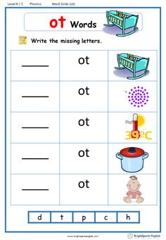 Word Family Word Grids – Page 2 – English Treasure Trove English Worksheets For Kindergarten, Preschool Writing, Phonics Worksheets, Reading Worksheets, Phonics Rules, Kindergarten Phonics, Phonics Lessons, Phonics Reading, Teaching Phonics