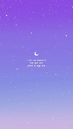bts wallpaper blue pastel results - ImageSearch Purple Wallpaper Iphone, Kawaii Wallpaper, Pastel Wallpaper, Tumblr Wallpaper, Galaxy Wallpaper, Bts Wallpaper, Wallpaper Quotes, Wallpaper Backgrounds, Aesthetic Iphone Wallpaper