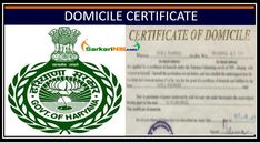 Table of ContentsDomicile CertificateHow to Obtain a Domicile/ Residence Certificate?Documents to be SubmittedUse of Residence proofValidity and Application Fee for DomicileHow to apply online for Residence certificate/Domicile certificate?State Wise Residence Certificate7 Union Territories of India Domicile Certificate Domicile Certificate is the legal document and importantdocument which proofs the residencyof the state. It is issued by •   Read More » Voter Card, Opening A Bank Account, Union Territory, Important Documents, To Obtain, Apply Online, State Government, Certificate, Shopping