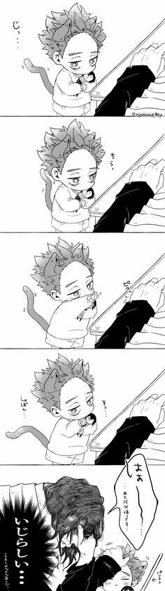 My Hero Academia Shouto, Hero Academia Characters, Anime Characters, Hot Anime Boy, I Love Anime, Mystic Messenger Comic, Boko No, Anime Family, Aizawa Shouta