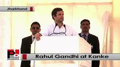 Campaigning for the third phase of Assembly elections in Jharkhand, Congress vice-president Rahul Gandhi said that the National Democratic Alliance had failed to deliver on promises of achche din.
