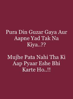 Story Quotes, Life Quotes, Sad Poems, Gulzar Quotes, Heart Touching Shayari, Urdu Words, Broken Relationships, Zindagi Quotes, Heartbroken Quotes