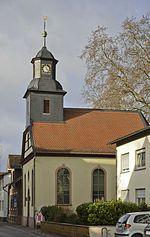 Waldenser church, old protestant church, Mörfelden-Walldorf, Hesse, Germany I was baptized here.