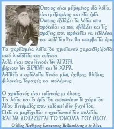 Orthodox Christianity, Christian Faith, Quotes, Quotations, Qoutes, Manager Quotes