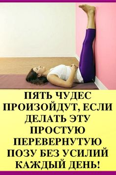 Convict Conditioning, Lose Weight, Weight Loss, Health And Beauty, Healthy Lifestyle, The Cure, Massage, Conditioner, Medicine