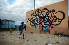How a community of garbage collectors and calligraffiti street artist eL Seed changed each others minds.