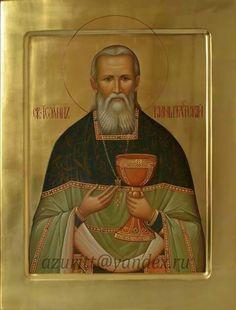 Orthodox Icons, Saints, Religion, Baseball Cards, Men, Guys