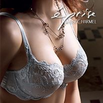 Brand: Eprise - Ultra Feminin, C-H cups, available for order now, immediate in ivory, July in light grey.Book your appointment with them today: http://www.curvexpo.com