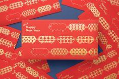 2019 臺灣鐵路管理局紅包袋與賀卡 Greeting card & Red Envelope of TRA on Behance