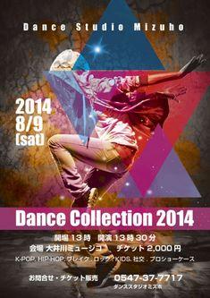 Dance event flyer design / ダンススタジオのフライヤー