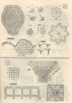 Crochet Hot Pads with Pattern Diagrams _ No Written Instructions ___________________________ Part 09/10 ___________________________ Chi 1996-10-1 7805587760 Trendy Handmade_100 (494x700, 89Kb)