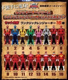 Kaizoku Sentai Gokaiger ONE Click Ranger KEY Special Set Bandai by Bandai. $334.95