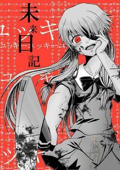 Yuno Gasai Anime, Yandere Anime, Manga Art, Manga Anime, Anime Art, Yuno Mirai Nikki, Otaku, Mirai Nikki Future Diary, Yandere Simulator