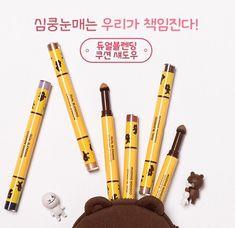Novidades da semana - cosméticos coreanos