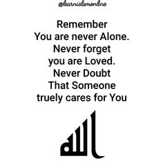 Allah truely cares for you. Islam Muslim, Islam Quran, Beautiful Islamic Quotes, Beautiful Words, Islam Online, Cool Words, Wise Words, Thank You Allah, Smile Drawing