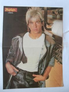 Limahl Julian Lennon Mini Poster from Greek Mags clippings 1970s 1990s | eBay