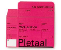 "Pletaal tablets : ""プレタール錠 100"" 大塚製薬, Package Designed by Helmut Schmid"