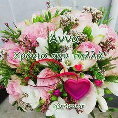 Floral Wreath, Wreaths, Cards, Decor, Quotes, Quotations, Flower Crowns, Qoutes, Door Wreaths